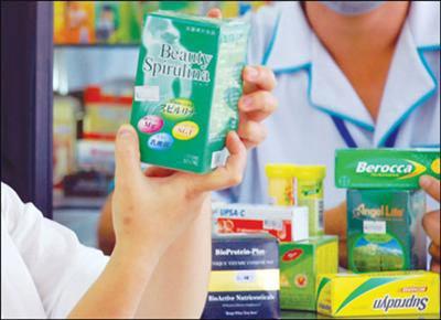 Công bố hợp quy thực phẩm chức năng nhập khẩu