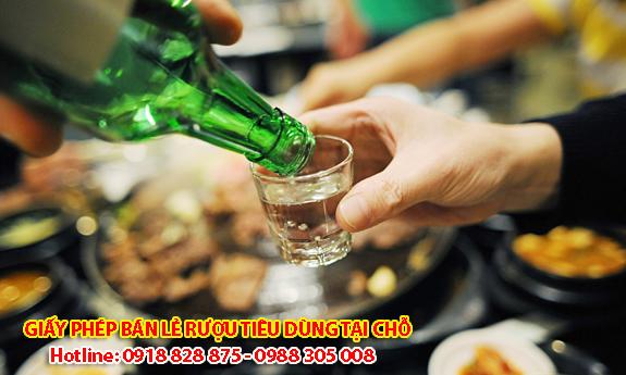 giấy phép bán rượu tiêu dùng tại chỗ