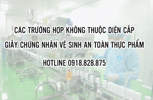 cac-truong-hop-khong-can-cap-giay-chung-nhan-vsattp